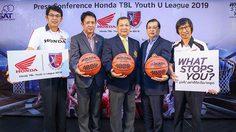 เอ.พี. ฮอนด้า หนุน Honda TBL Youth U League 2019 เฟ้นหานักบาสช้างเผือกสู่ระดับอาชีพ