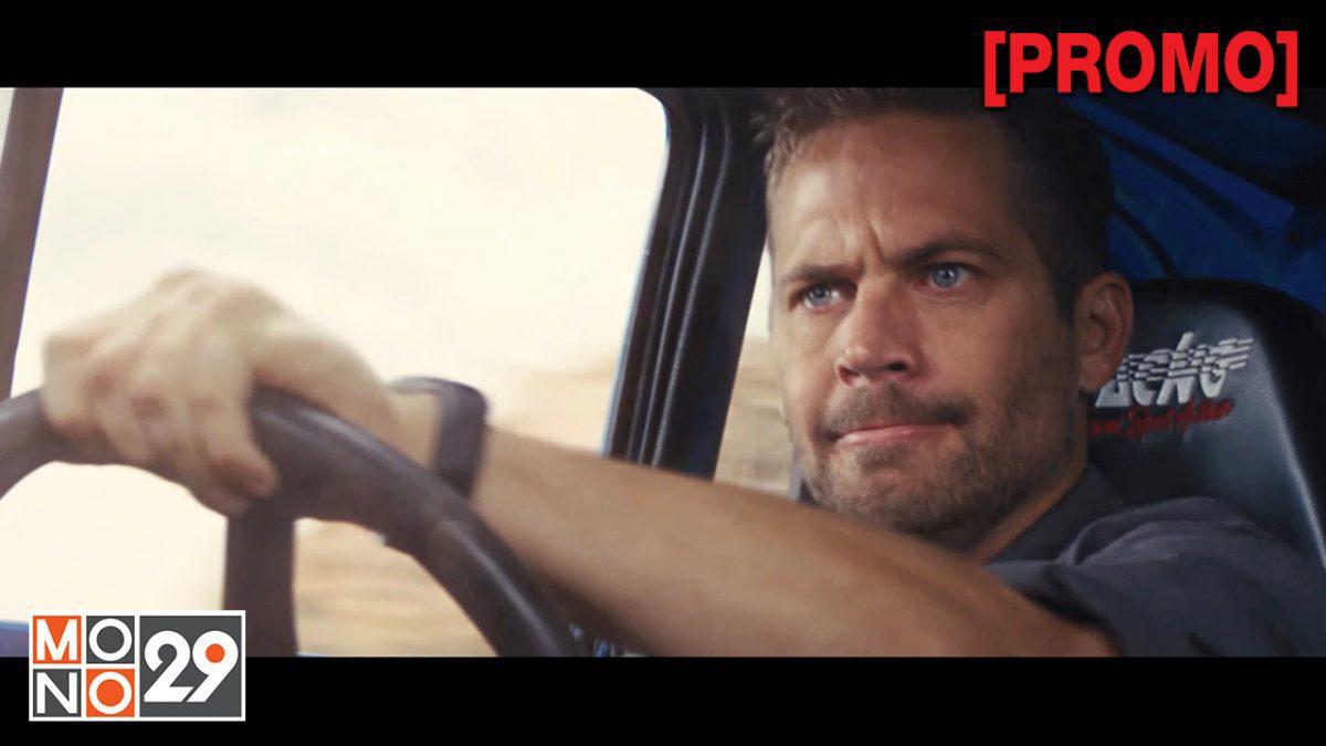 Fast & Furious 6  เร็ว...แรงทะลุนรก 6 [PROMO]