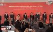 MG จัดงานพิธีเริ่มโครงการโรงงานรถยนต์แห่งใหม่ในเมืองไทย