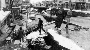 15 เหตุการณ์แผ่นดินไหวในประวัติศาตร์ ที่โลกจดจำ
