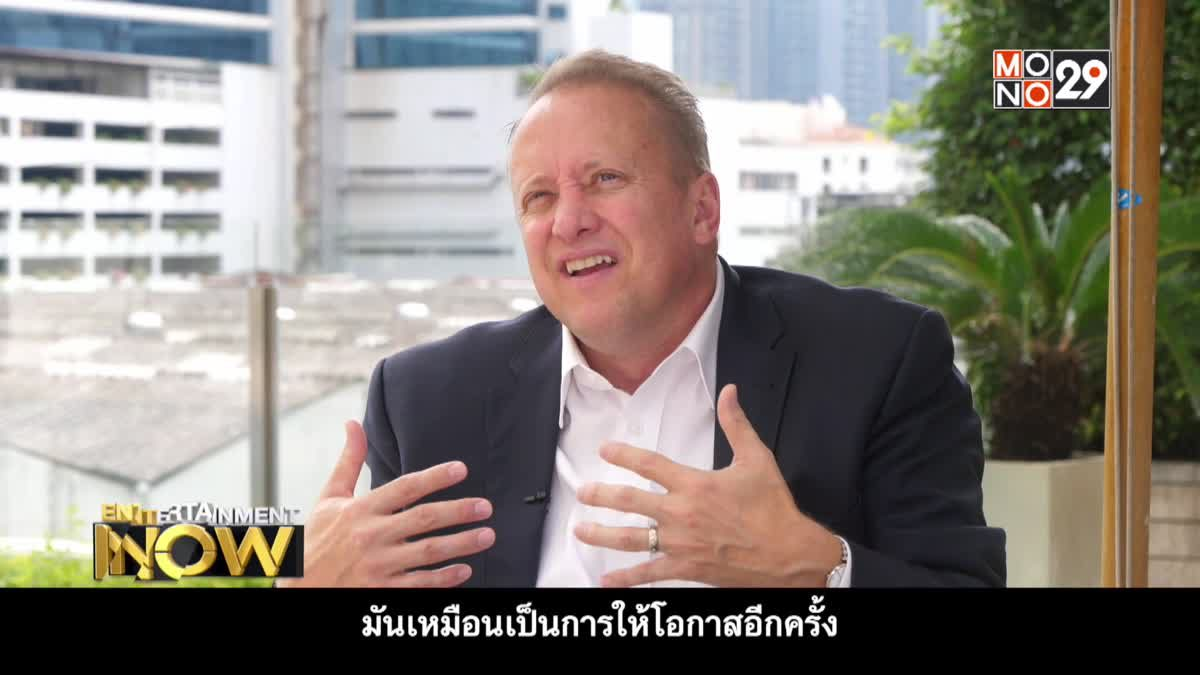 David Covey - ผู้แต่งหนังสือ Trap Tales : Outsmarting the 7 Hidden Obstacles to Success