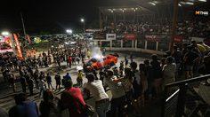 Isuzu เฟ้นหาสุดยอดแชมป์ความเร็วรถ Isuzu D-MAX ครั้งยิ่งใหญ่แห่งปี รอบชิงชนะเลิศ
