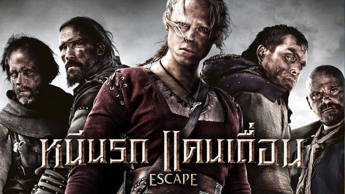 หนีนรก แดนเถื่อน Escape (หนังเต็มเรื่อง)