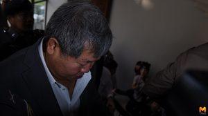 ศาลอุทธรณ์แก้โทษ เพิ่มคุก 'เปรมชัย' 2 ปี 14 เดือน คดีเสือดำ