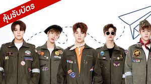 ร่วมสนุกชิงบัตร 2018 N.Flying 1st Fan meeting 'Go N Fly' IN BANGKOK