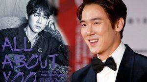 'คูดงแม' กำลังจะมา! ยูยอนซอก ประกาศจัดแฟนมีตติ้งครั้งแรกในเมืองไทย