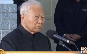 """เปิดประวัติ """"พล.อ.เปรม ติณสูลานนท์"""" รัฐบุรุษคนสำคัญของไทย"""