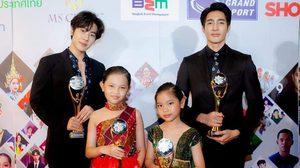 เด่นตั้งแต่เด็ก เคท-คิดดี แรงทั้งในและต่างประเทศ รับรางวัล Thailand Master Youth 3