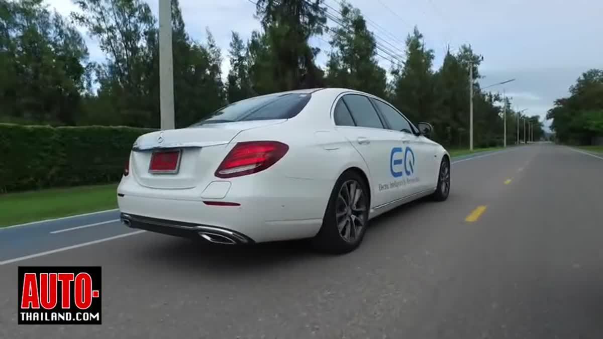 ทดลองขับ Mercedes-Benz E350e รถปลั๊กอินไฮบริด เสียบปลั๊กชาร์จไฟ