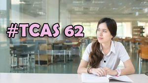 TCAS62
