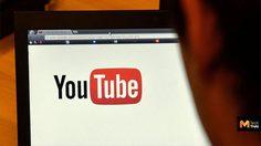 YouTube อ่วม!! แบรนด์ใหญ่ไม่ลงโฆษณา หลังพบคลิปการสอนฆ่าตัวตายใน YouTube Kids