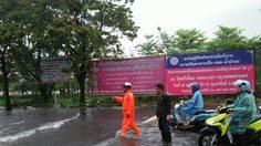 'อัศวิน' โพสต์แนะ ตรวจสอบการจราจรก่อนเดินทาง หลังฝนตกหนักน้ำท่วมขังสูง