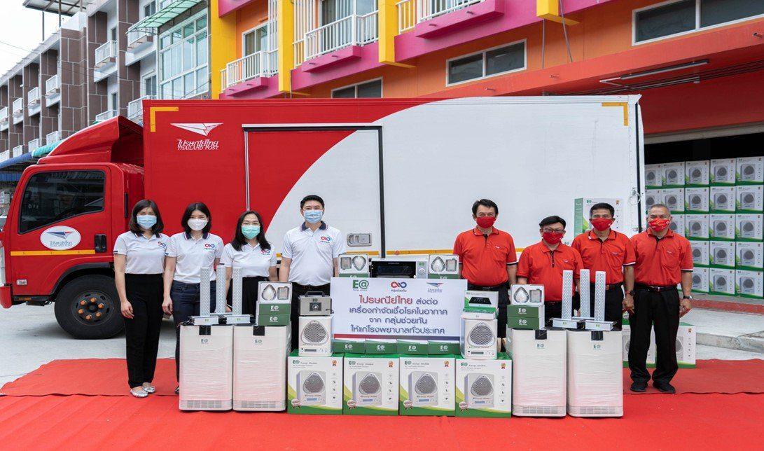 กลุ่มช่วยกัน ผนึกไปรษณีย์ไทยส่งมอบเครื่องกำจัดเชื้อโรคในอากาศสู่โรงพยาบาลทั่วประเทศ