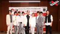 เก้าหนุ่ม SNOW MAN โกยหัวใจสื่อมวลชนไทย  ให้สัมภาษณ์สุดพิเศษ