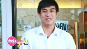 วัยรุ่นชวนกิน Ep. 10 : Ya Kun Coffee & Toast ร้านชา กาแฟและขนมปังสัญชาติสิงคโปร์