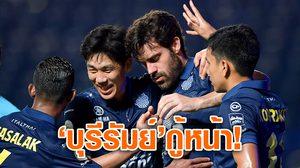 'ตูเญซ' โขกชัย! บุรีรัมย์กู้หน้าฆ่า สวาดแคท 2-1 ยึดฝูงไทยลีกต่อ