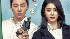 เรื่องย่อซีรีส์เกาหลี Special Labor Inspector Jo