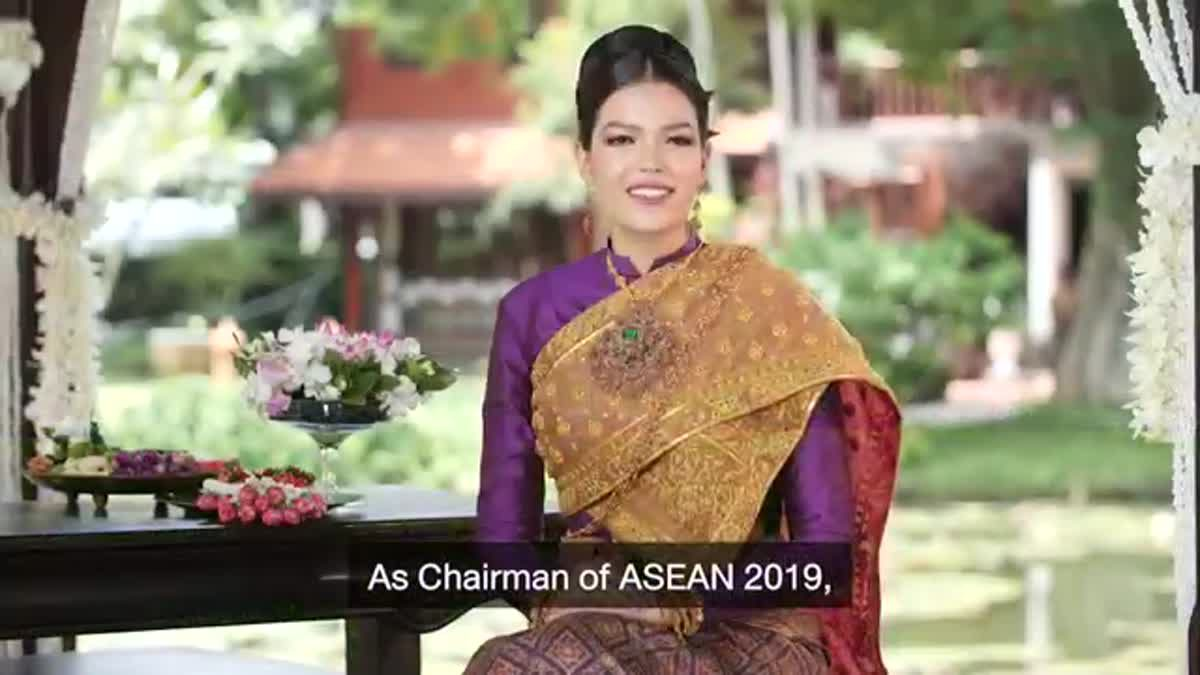 35th ASEAN Summit and Related Summits
