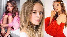 Kristina Pimenova นางแบบเด็ก ที่ถูกยกว่าหน้าสวยที่สุดในโลก ปัจจุบันนี้สวยมาก