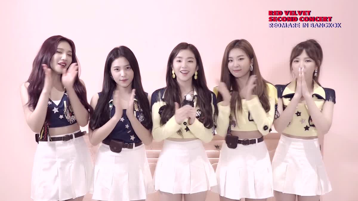 Red Velvet ฝากข้อความถึงแฟนคลับไทย พร้อมอ้อน 'อดใจรออีกนิด'