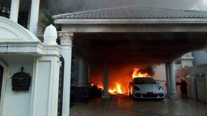 ไฟไหม้บ้านตระกูลดัง รถปอร์เช่ป้ายแดงวอดทั้งคัน
