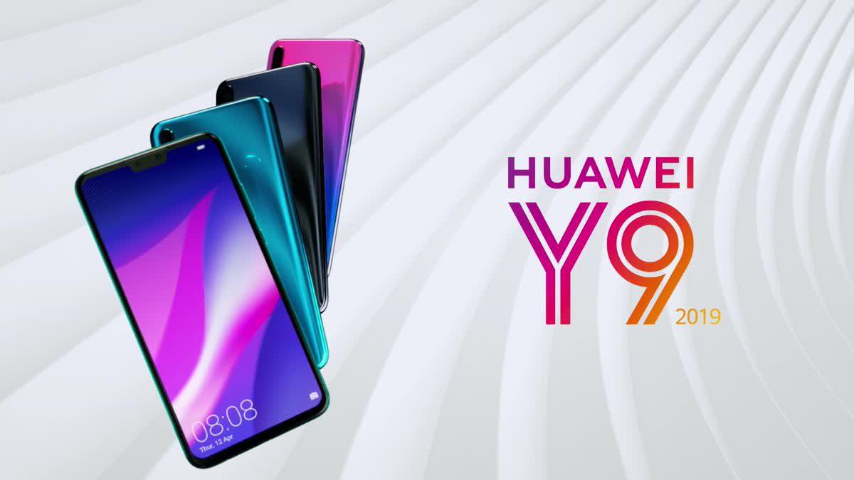 Huawei Y9 2019 สมาร์ทโฟน 4 กล้อง จอยักษ์ 6.5 นิ้ว แบตอึด!!