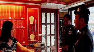 อุกอาจ! คนร้ายบุกเดี่ยว ใช้มีดปล้นร้านทองกลางเมืองจันทบุรี