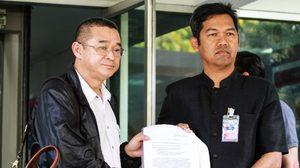 ทนายเพื่อไทย ยื่นขอนายกฯ ยกเลิก-แก้ไขกฎหมายว่าด้วยการจราจรทางบก