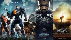 Pacific Rim: Uprising ผงาด!! ขึ้นอันดับหนึ่งบ็อกซ์ออฟฟิศสหรัฐฯ ส่ง Black Panther ไปที่สอง