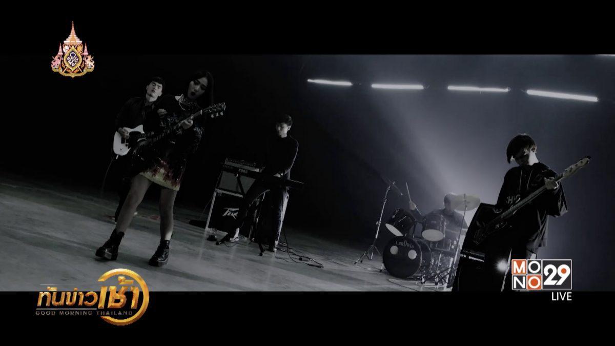 """โมโนมิวสิค ปล่อย MV ซิงเกิ้ล """"Run Away"""" ของ """"Plutonium"""""""