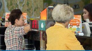 ธอส.ปล่อยสินเชื่อบ้านเพื่อคนชรา ผู้กู้ต้องอายุ 50 ปีขึ้นไป
