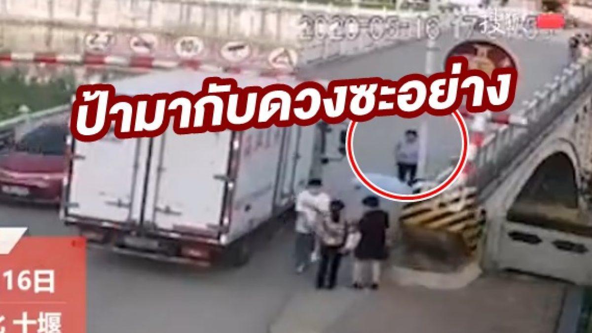 มนุษย์ป้าจีนมากับดวง! เจออุบัติเหตุรถบรรทุกชนคาน ล้มใส่ดักซ้ายดักขวารอดหวุดหวิด