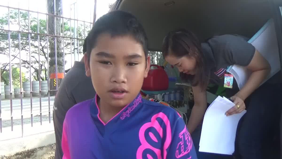 ชื่นชม!! 'น้องบีม' วัย 10 ขวบ จากเด็กขี้โรคสู่รองแชมป์โมโตครอสเด็ก