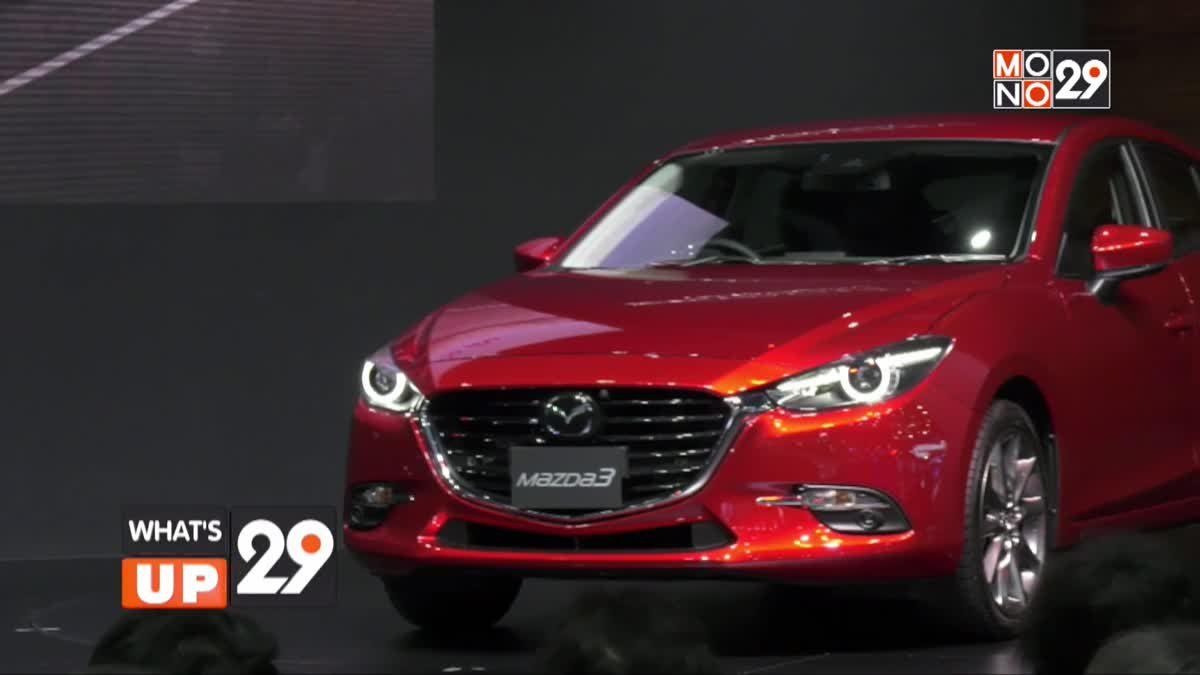 Mazda เปิดตัวสุดยอดโมเดลใหม่ 3 รุ่นรวด