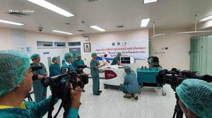 กรมการแพทย์เผยโฉม 'หุ่นยนต์ผ่าตัดสมอง' ช่วยผู้ป่วยลมชักเครื่องแรกในไทย