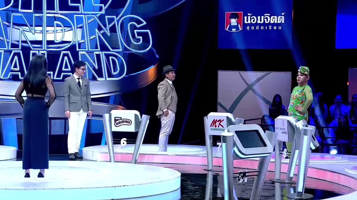 รายการ ตกสิบหยิบล้าน Still Standing Thailand - 5 มิถุนายน 60 [FULL]