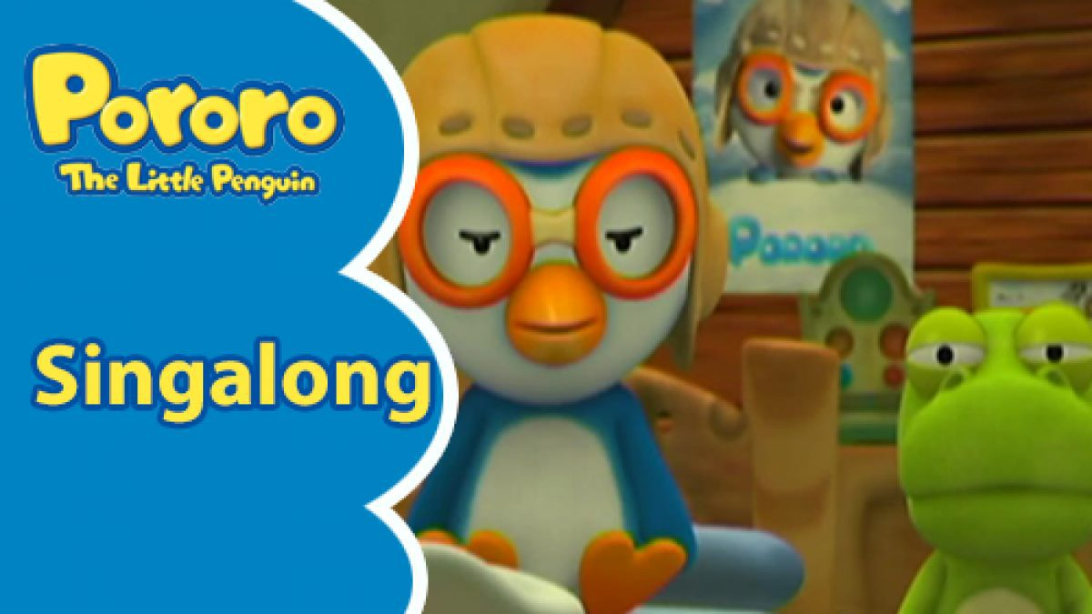 Pororo Singalong เพลง Goodmorning