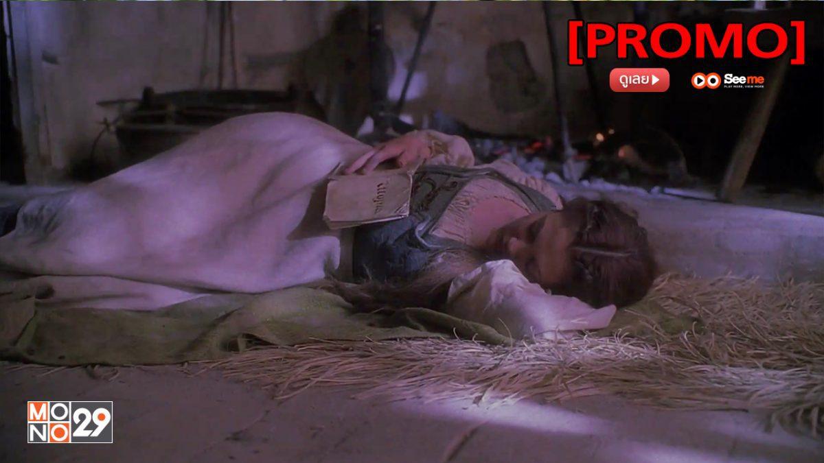 Ever After: A Cinderella Story วัยฝัน ตำนานรักนิรันดร์ [PROMO]