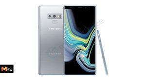 สื่อต่างประเทศเผย Samsung Galaxy Note9 จะเพิ่มสีเงิน Silver เป็นสีใหม่