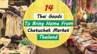 14  Goods To Bring Home From Chatuchak Market, Thailand
