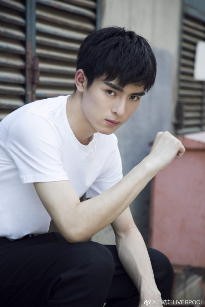 หวังฮ่าวเซวียน (Wang Haoxuan)