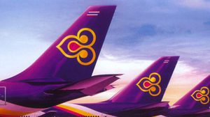การบินไทย จัดโปรโมชั่น ธันวาพาพ่อเที่ยว จำหน่ายตั๋วราคาพิเศษ