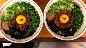 """""""มาเซโซบะ"""" เส้นนุ่มๆ เครื่องแน่น อร่อยนี้ที่เกาหลี"""