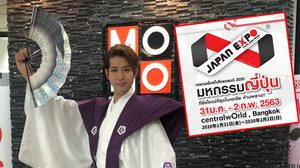 Naomichi Hanazono บุกโมโน ชวนแฟนๆ ไปงาน JAPAN EXPO THAILAND 2020