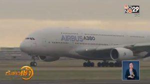 """""""แอร์บัส"""" เตรียมยุติการผลิตเครื่องบินรุ่น A380 ยอดขายไม่เข้าเป้า"""