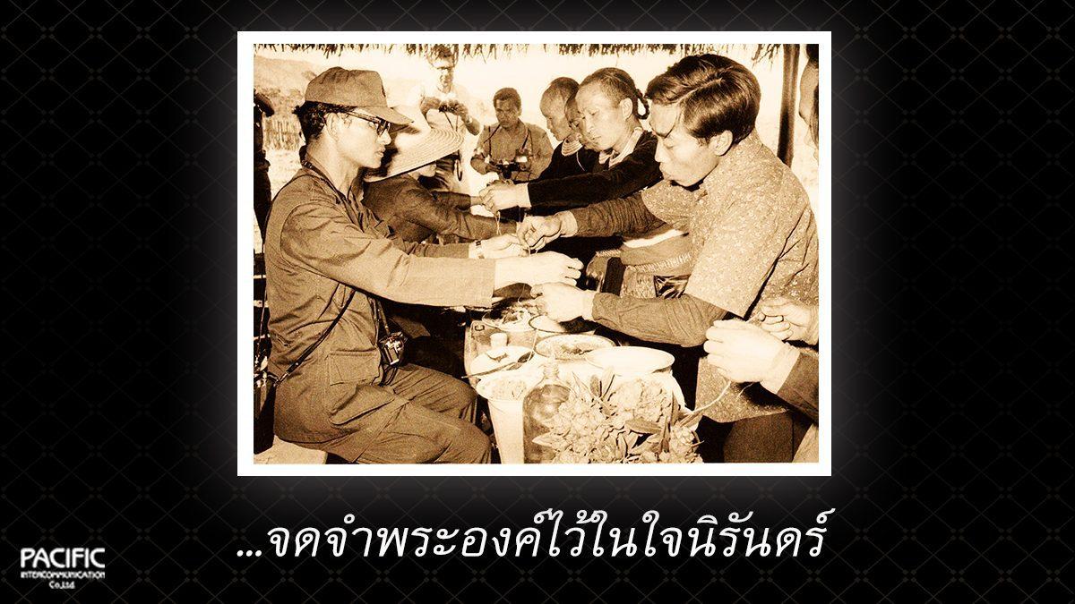 43 วัน ก่อนการกราบลา - บันทึกไทยบันทึกพระชนมชีพ