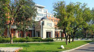 ทุนเรียนต่อประเทศจีน สำหรับนักศึกษาต่างชาติ