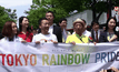 พาเหรดเกย์ไพรด์ในญี่ปุ่น