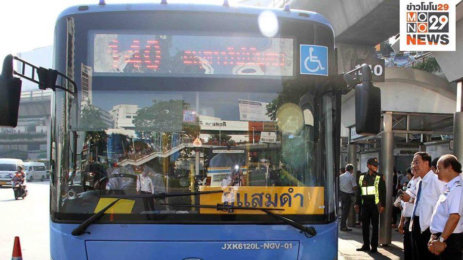 คมนาคม ผุดไอเดียติดเครื่องฟอกอากาศบนรถเมล์ ด้าน อ.เจษฯ ไม่เห็นด้วย