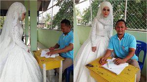 """เจ้าสาวสวมชุดแต่งงาน ไปเลือกตั้ง เผย """"เป็นการเลือกตั้งครั้งแรก ดีใจที่ได้ใช้สิทธิ์"""""""